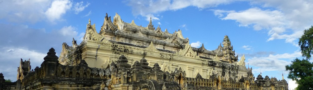 Inwa, Myanmar